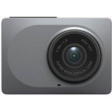 Nejlevnější Yi Smart Dash Camera